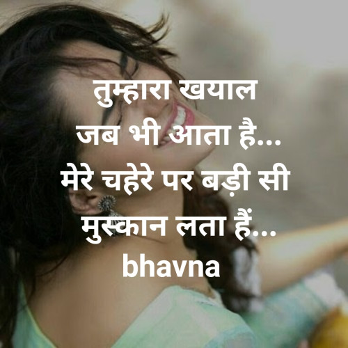 Post by Bhavna Parmar on 19-Sep-2019 06:43pm