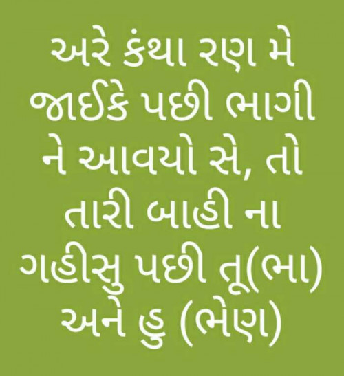 Post by Rajdeep on 19-Sep-2019 06:57pm