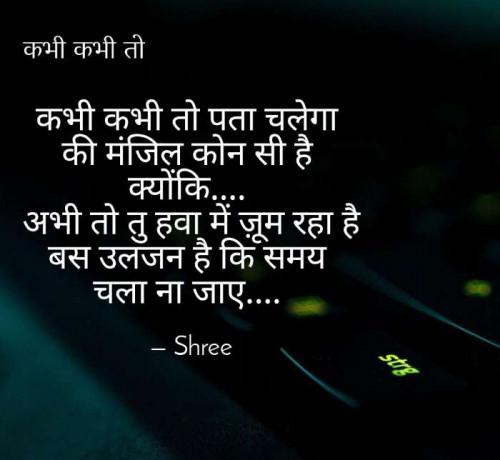 Post by Ripal Vyas on 19-Sep-2019 07:11pm