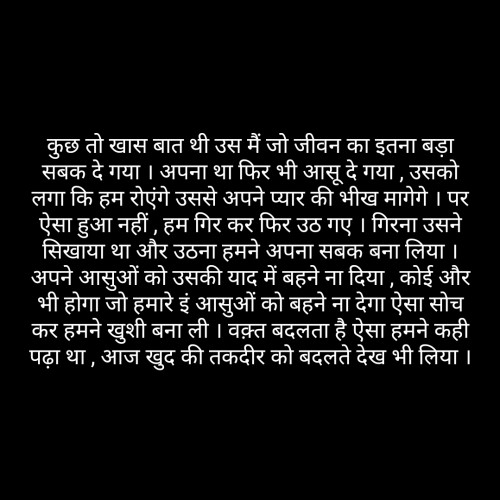 Post by short sweet on 19-Sep-2019 07:34pm