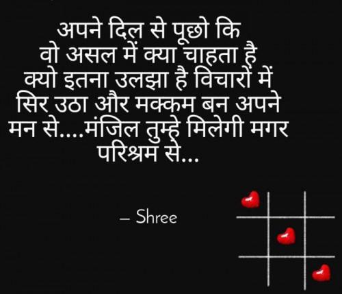 Post by Ripal Vyas on 19-Sep-2019 07:41pm