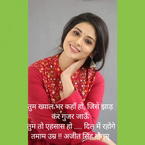 Post by Dr.Ajit Singh Gautam on 19-Sep-2019 07:46pm