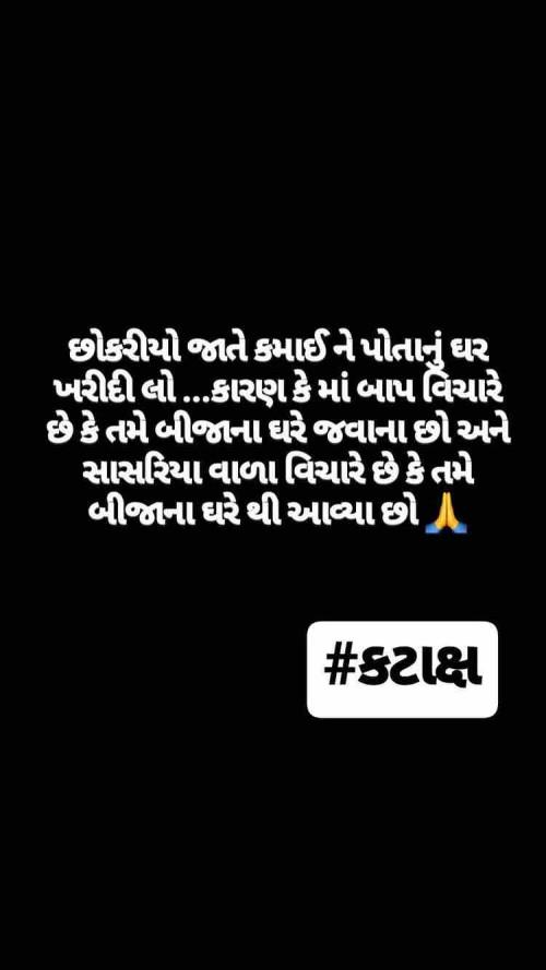 Post by Taran Aparnathi on 19-Sep-2019 07:47pm