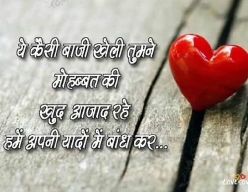 Post by Anu on 19-Sep-2019 07:48pm