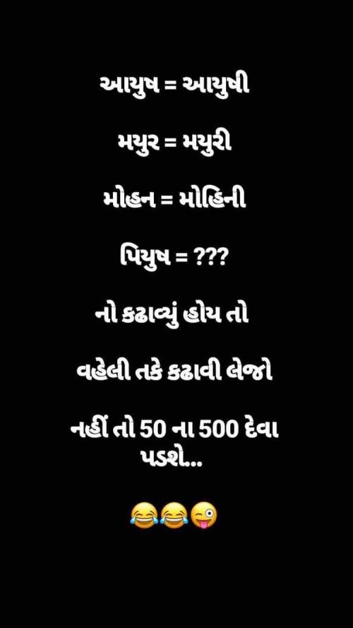 Post by Taran Aparnathi on 19-Sep-2019 07:49pm