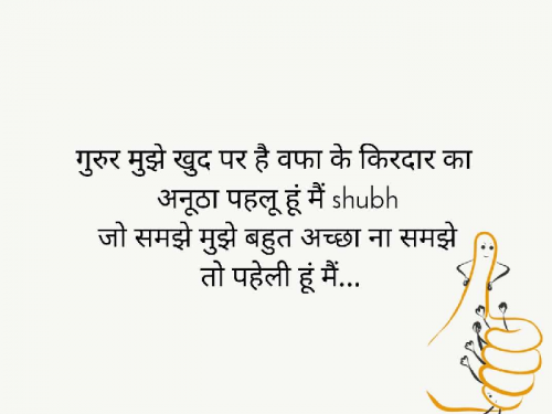 Post by Shubhra Dixit on 19-Sep-2019 07:57pm