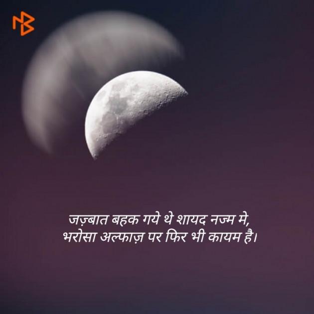 Post by Hitesh Rathod on 19-Sep-2019 08:10pm