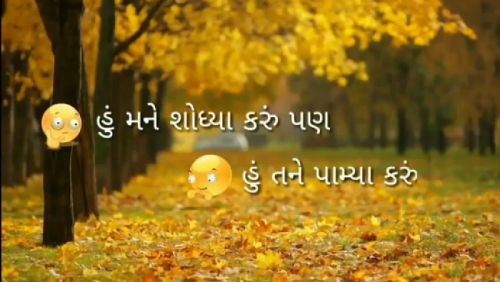 Post by Mukund on 19-Sep-2019 08:19pm
