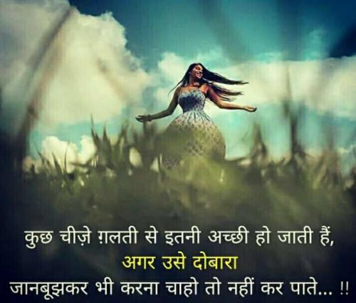 Post by vidya padvi on 19-Sep-2019 08:23pm