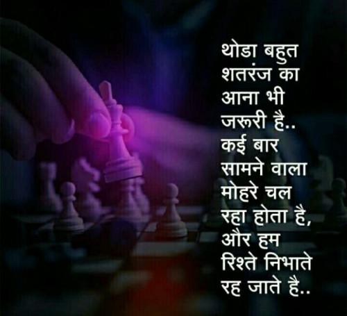Post by vidya padvi on 19-Sep-2019 08:24pm