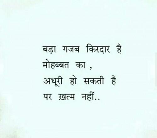 Post by vidya padvi on 19-Sep-2019 08:25pm