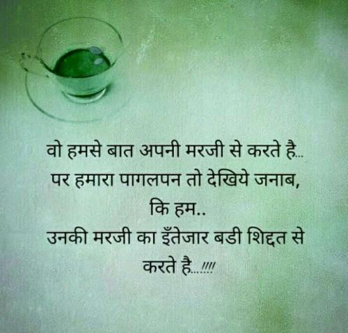 Post by vidya padvi on 19-Sep-2019 08:26pm