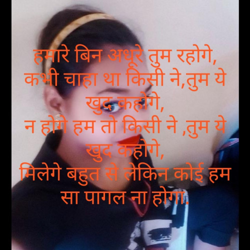 Post by Khushi on 19-Sep-2019 08:36pm