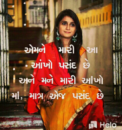 Post by Aarti on 19-Sep-2019 08:49pm
