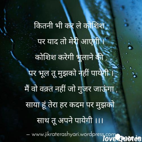 Post by योगेश कुमार on 19-Sep-2019 09:03pm