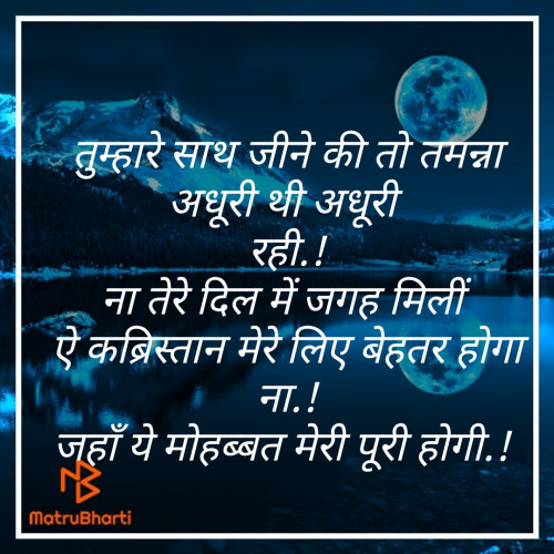 Post by D S dipu on 19-Sep-2019 10:12pm