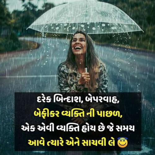 Post by Guru on 19-Sep-2019 11:18pm