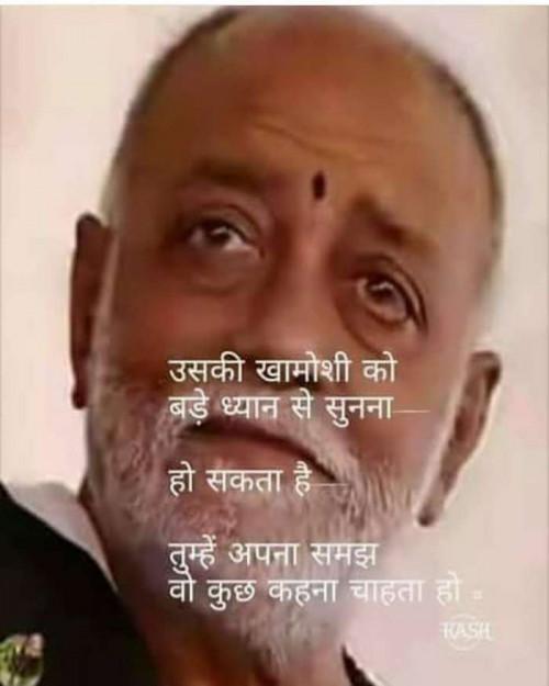 Post by Guru on 19-Sep-2019 11:19pm