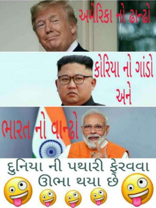 Post by BHAVIN PARMAR on 19-Sep-2019 11:30pm