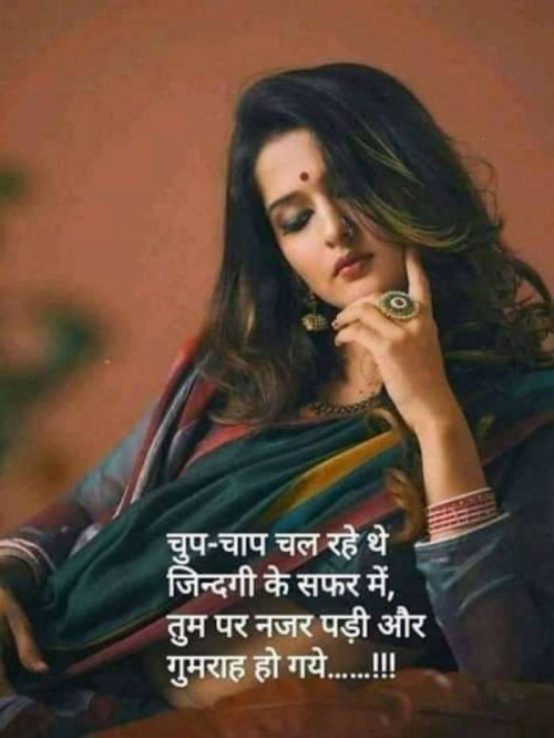 Post by Rajesh Soni on 19-Sep-2019 11:54pm