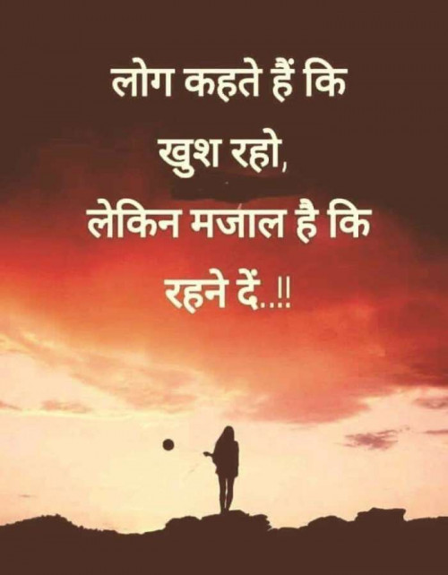 Post by Rajesh Soni on 19-Sep-2019 11:57pm