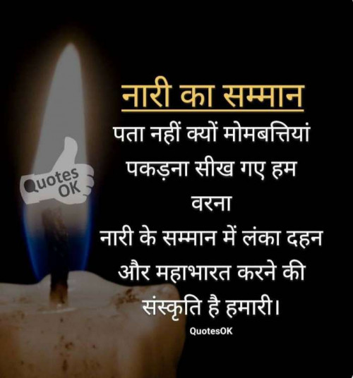 Post by Rajesh Soni on 19-Sep-2019 11:59pm
