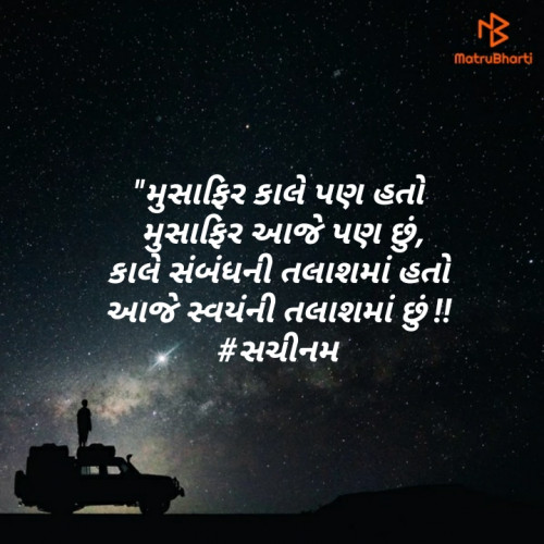Post by Sachinam on 19-Sep-2019 11:59pm