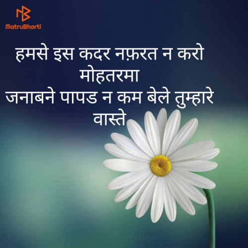 Post by Suryakant Majalkar on 20-Sep-2019 12:40am
