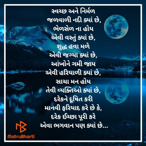 Post by Siddharth Maniyar on 20-Sep-2019 01:43am
