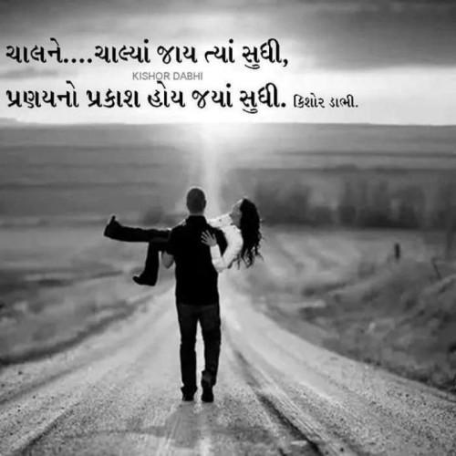 Post by Sasvat Rupesh on 20-Sep-2019 05:01am