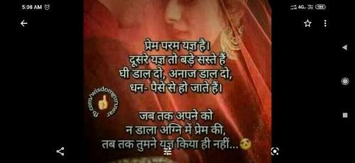 Post by Sasvat Rupesh on 20-Sep-2019 05:10am