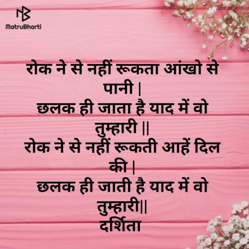 Post by Darshita Babubhai Shah on 20-Sep-2019 06:05am