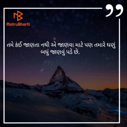 Post by Hitesh Rathod on 20-Sep-2019 07:53am