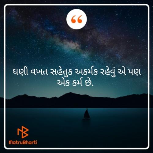 Post by Hitesh Rathod on 20-Sep-2019 08:02am