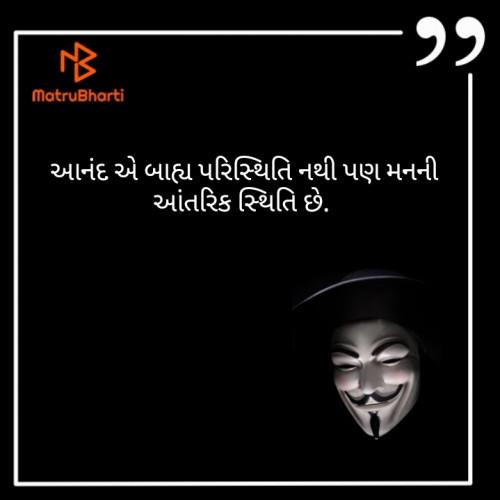 Post by Hitesh Rathod on 20-Sep-2019 08:10am