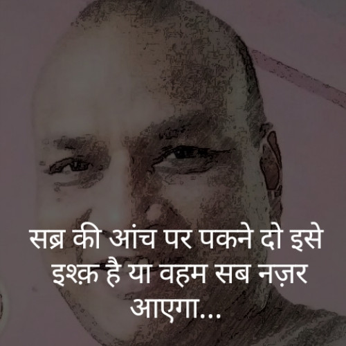 Post by Deepak Bundela Moulik on 20-Sep-2019 08:12am
