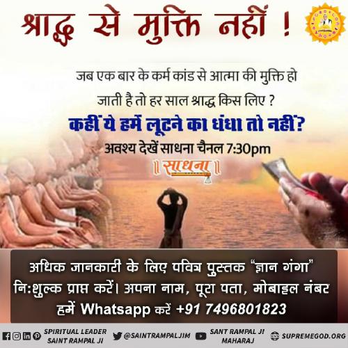 Post by Supreme God Kabir on 20-Sep-2019 08:13am