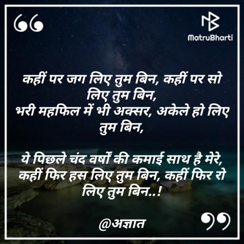 Post by Er Bhargav Joshi on 20-Sep-2019 08:22am