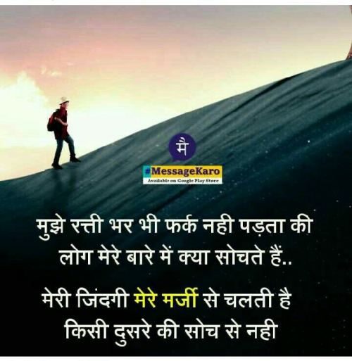 Post by Harsh Parmar on 20-Sep-2019 08:22am