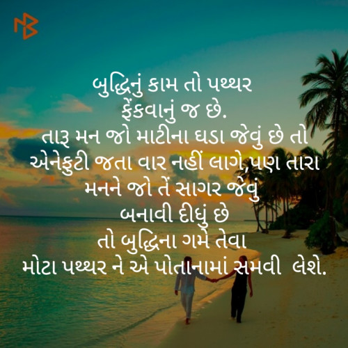 Post by Jigna on 20-Sep-2019 08:26am