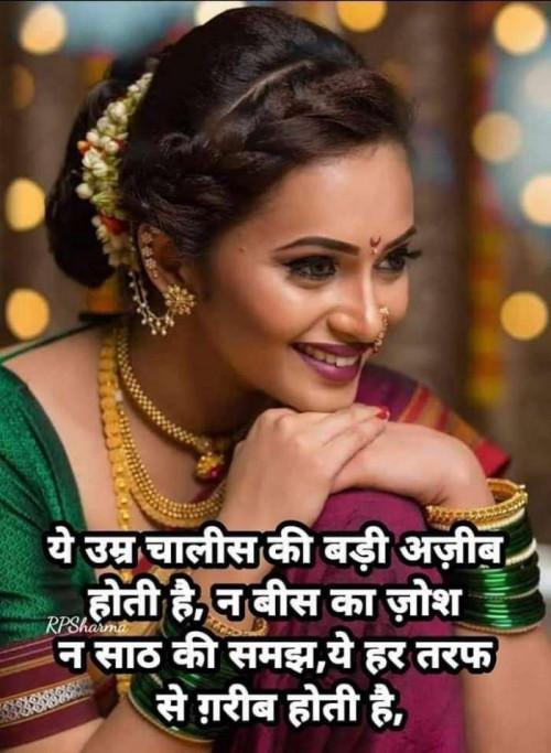 Post by Heema Joshi on 20-Sep-2019 08:29am