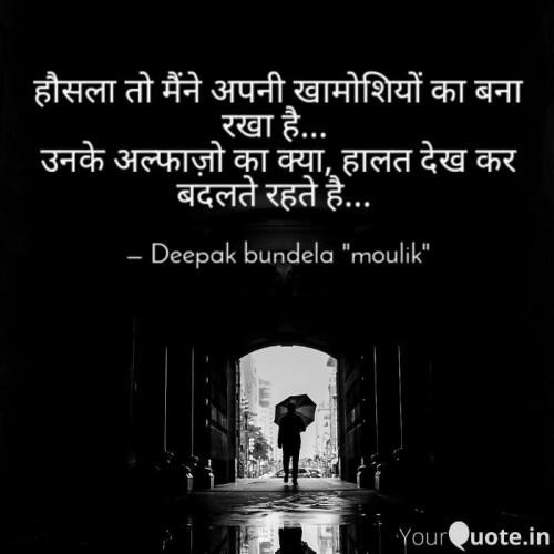 Post by Deepak Bundela Moulik on 20-Sep-2019 08:34am