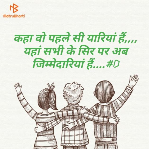 Post by Deepak Singh on 20-Sep-2019 08:52am