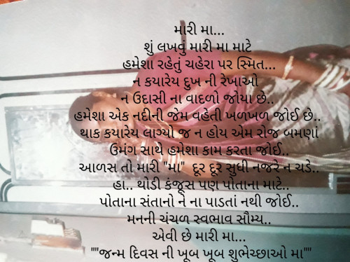 Post by D S dipu on 20-Sep-2019 08:54am