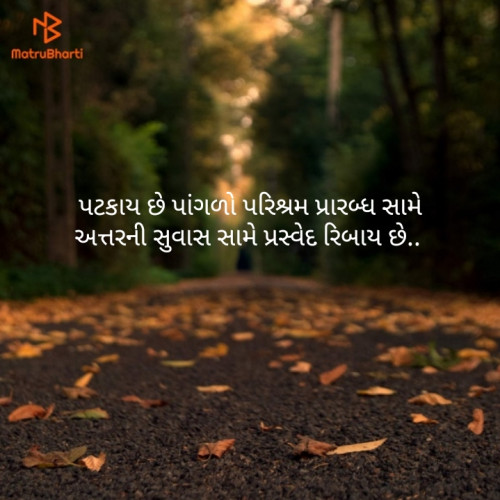 Post by Hitesh Rathod on 20-Sep-2019 09:11am