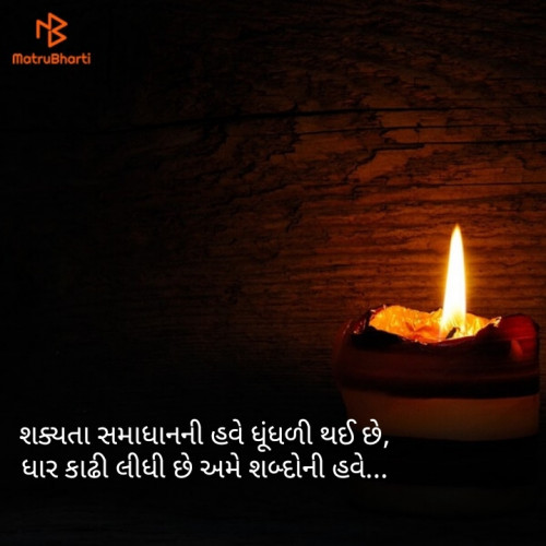 Post by Hitesh Rathod on 20-Sep-2019 09:16am