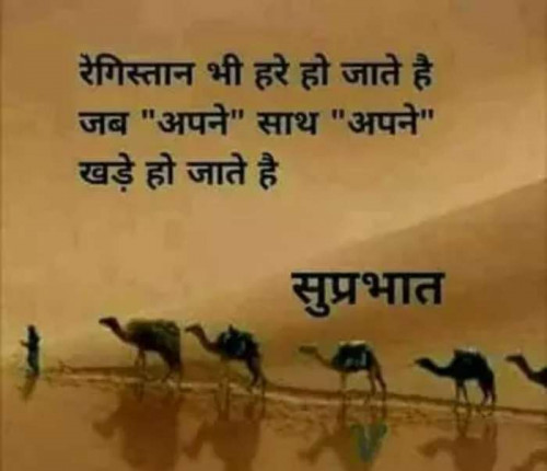 Post by Neha on 20-Sep-2019 09:28am