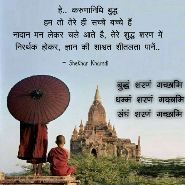 Post by shekhar kharadi Idariya on 20-Sep-2019 09:38am