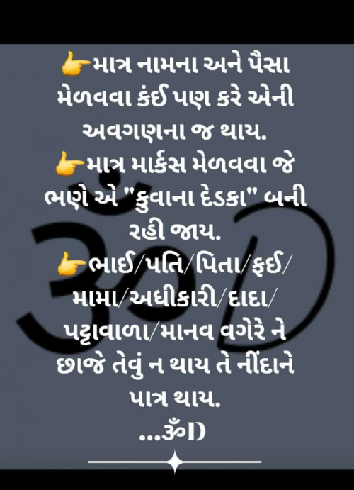 Post by Dhruti Dave on 20-Sep-2019 09:47am