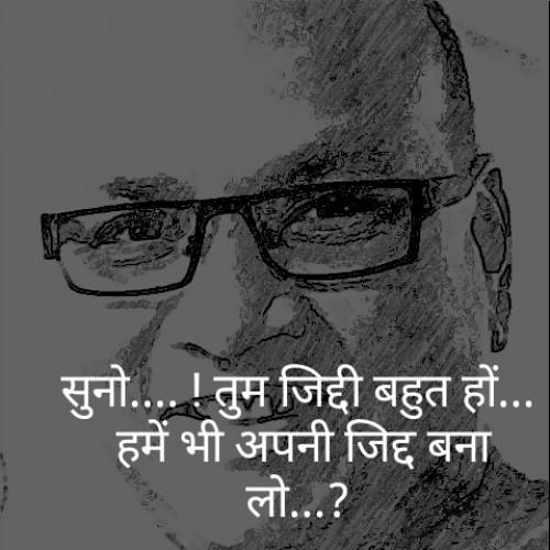 Post by Deepak Bundela Moulik on 20-Sep-2019 10:18am